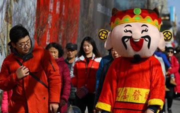 北京民众逛庙会迎新春