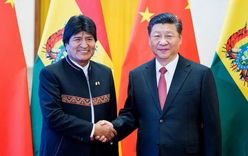 习近平同玻利维亚总统莫拉莱斯举行会谈
