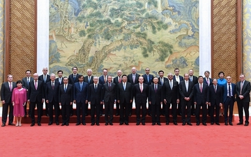 """习近平会见""""全球首席执行官委员会""""特别圆桌峰会代表"""