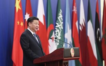 习近平出席中阿合作论坛部长级会议开幕式发表重要讲话