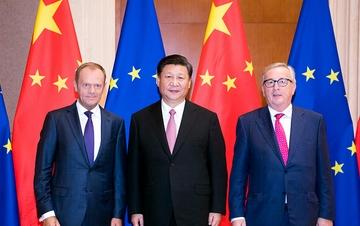 习近平会见欧洲理事会主席和欧盟委员会主席
