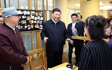 黄金城赌城娱乐:在上海考察调研