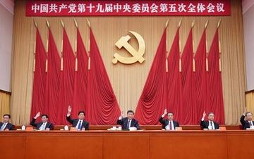 中国共产党第十九届中央委员会第五次全体会议举行