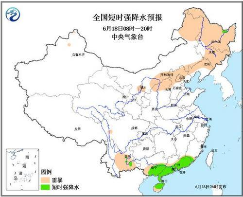 黑龙江吉林等地将有雷暴大风或冰雹云南广东降雨