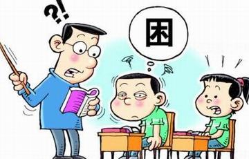 中小学生减负得向课堂要质量