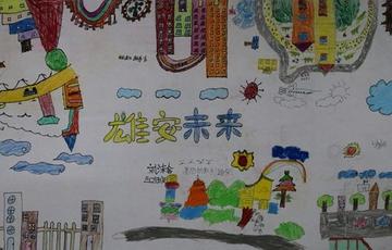 雄安北京学校满月记
