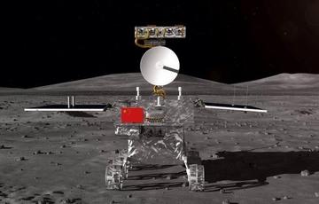 嫦娥四号月球车全球征名