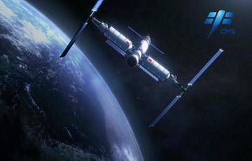 """如何登上中国空间站?参与征集的独家""""指南""""也来啦"""