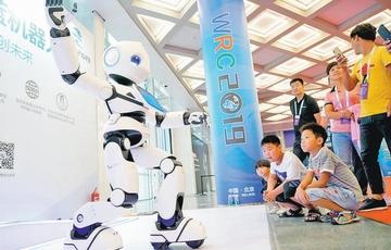 专家热议:人工智能重塑机器人产业