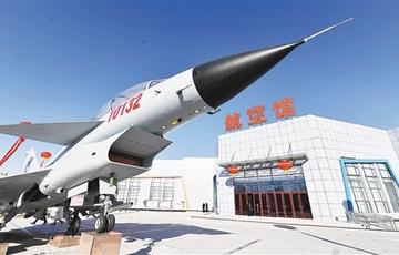 【深读经济】第一动力 中国科技创新事业发展纪略