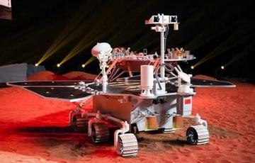 """""""我还没有名字!""""中国第一辆火星车向你求助"""