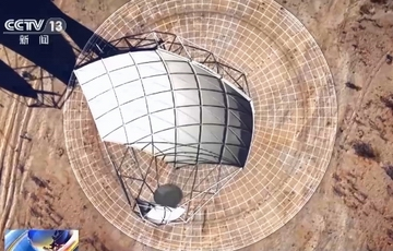 参与SKA建设 为世界巨眼装上澳门星际捕鱼之眸