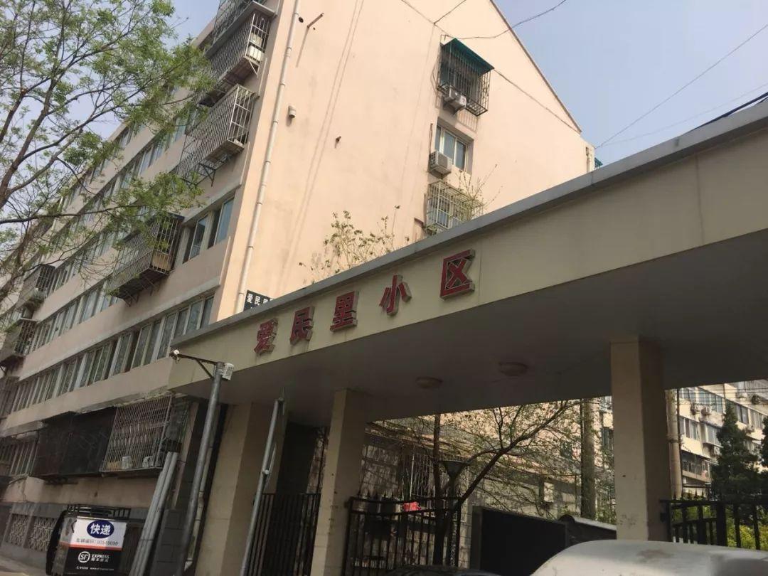 北京网红地下室卖1050万