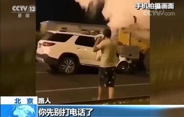 北京南四环追尾事故:司机被指只打电话不救人
