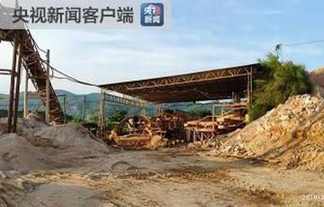 福建漳州漳浦县矿山非法开采严重破坏生态