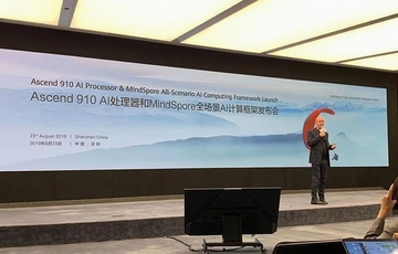 """华为正式发布最新AI处理器""""昇腾910"""""""