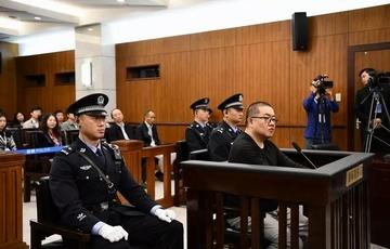 孙小果再审案件开庭审理
