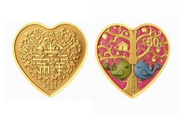琴瑟和鸣心形纪念币5月20日发行