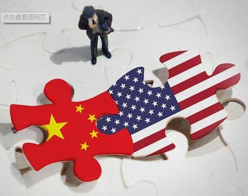 中美贸易摩擦30天的思考