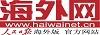 海外网logo 100X35.JPG