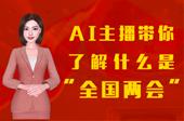 AI-内.png