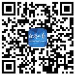20160809���日�笮侣�客�舳硕��S�a.jpg
