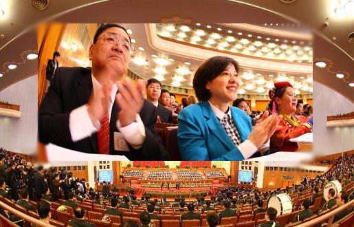 十一届全国人大五次会议举行闭幕会
