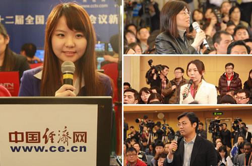 亮相两会记者会的中国经济网记者