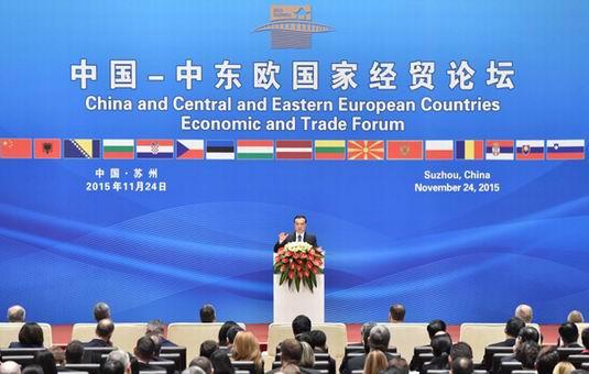 克强出席第四次中国 中东欧国家领导人会晤图片