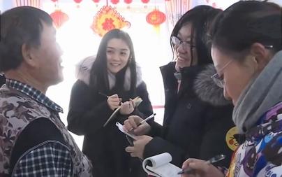 [朝聞天下]2020年「新春走[00_00_56][20200108-093302-0].JPG