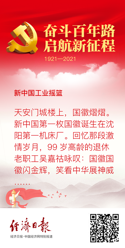微信图片_20210223093858_副本.png