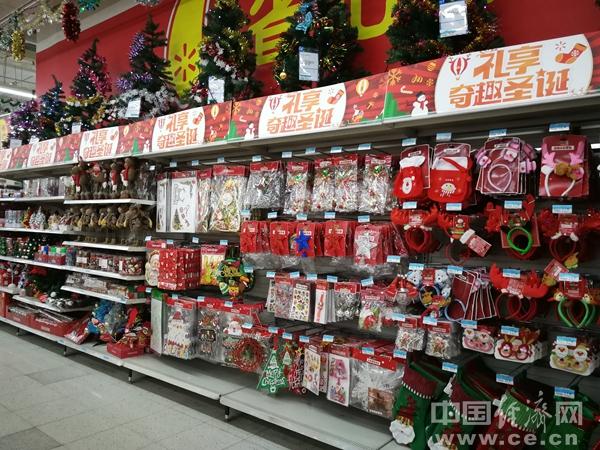 XW1811009超市圣诞商品单晓冰消费商品圣诞节.jpg