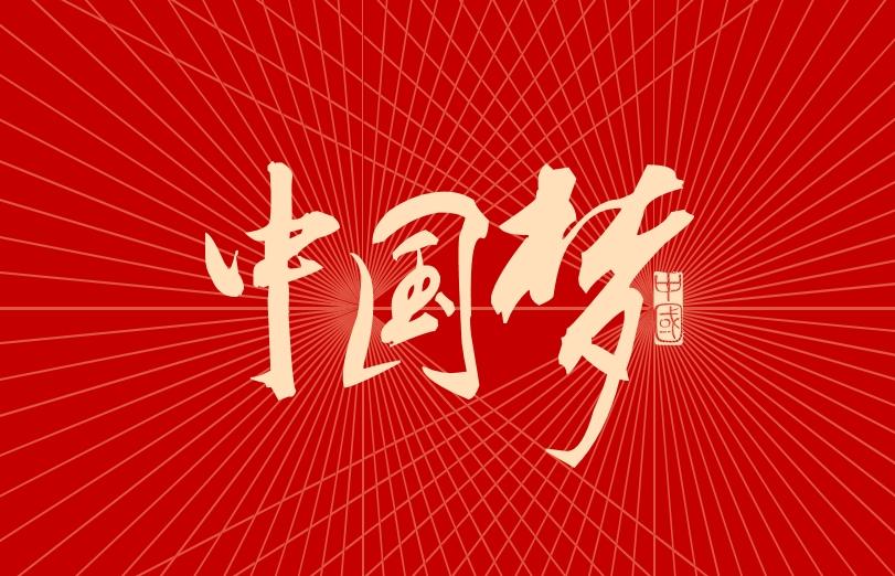搜狗截图20180112142820.jpg