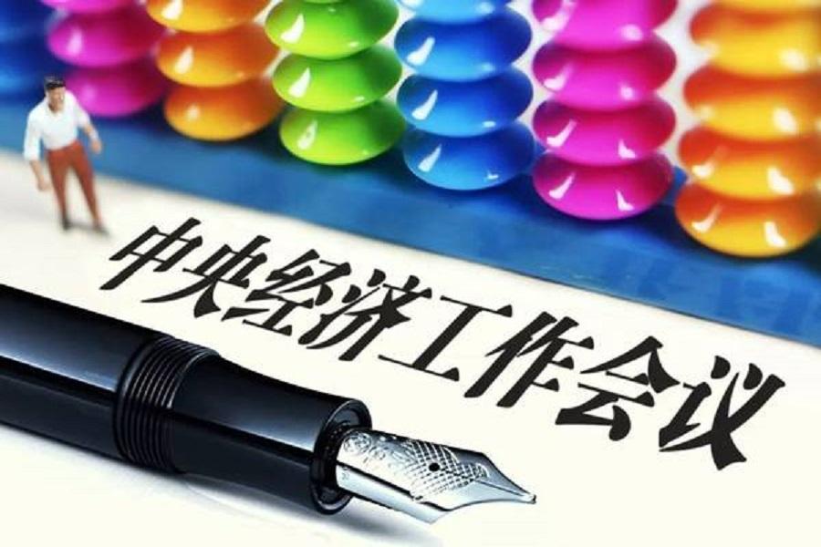 hangye-jinrong2.jpg