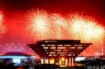 2010年 上海世博会