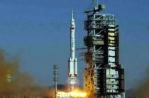 2003年 神舟五号首次载人飞天