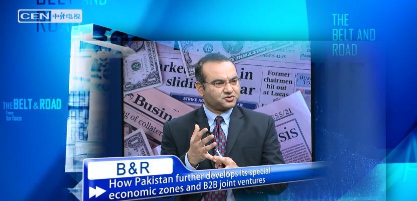 [面对面]巴基斯坦经济特区现状及中巴B2B发展