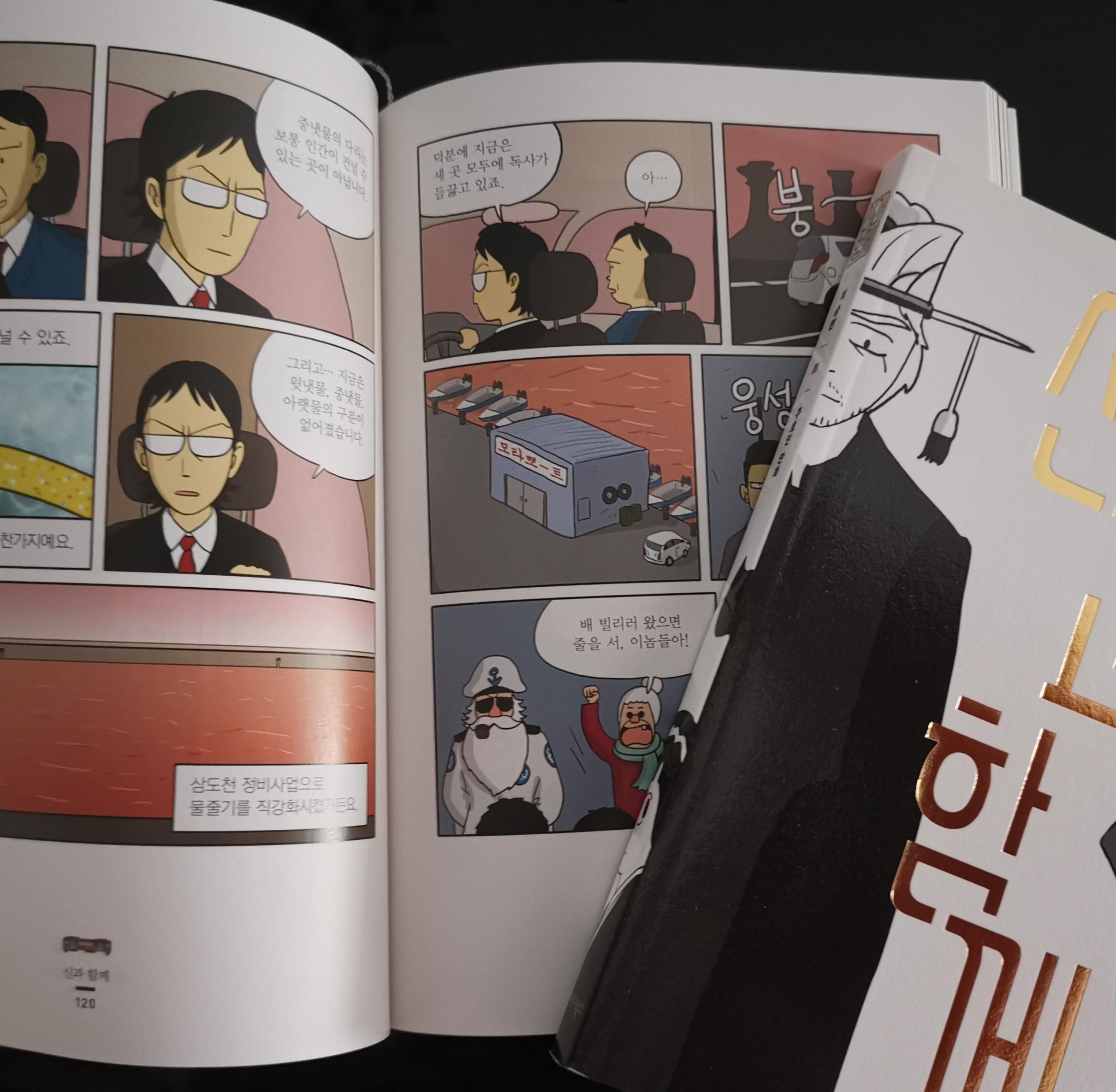 漫画2.jpg