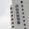韩国小企业.jpg