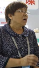 杨国秀.png