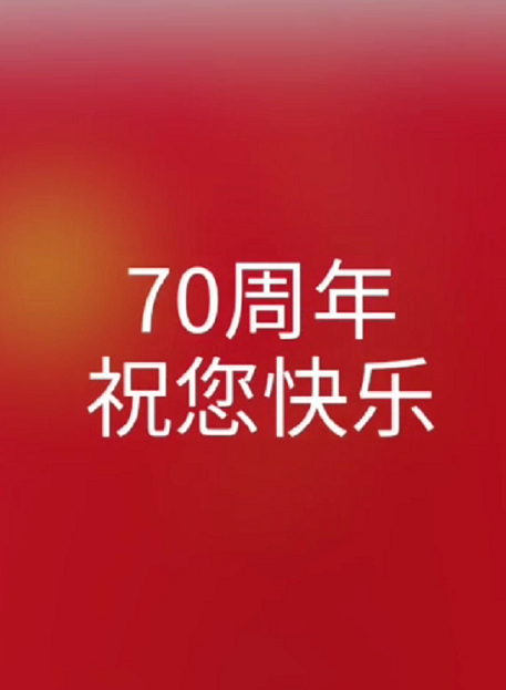 1569571669(1).png