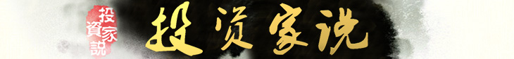 Ͷ�'�˵-banner.jpg