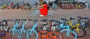 """第321期:""""烧钱大战""""中的共享单车路在何方?"""