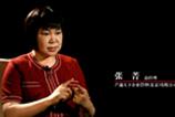 zhangjing2.jpg