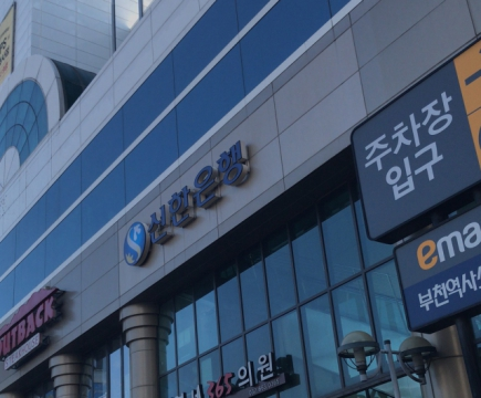 新韩银行.jpg