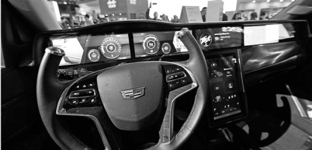 无人驾驶.jpg