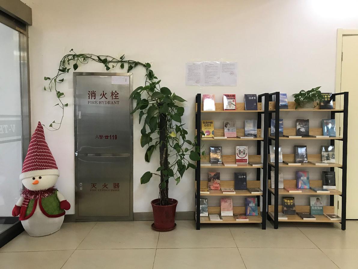 书店+科技 北京威泰文化助学金诱奸书店打造科技文化阅读空间