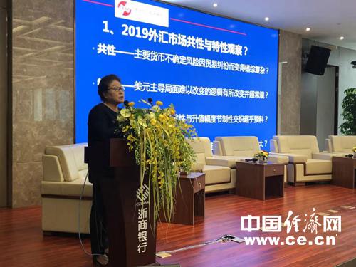 斐乐被安踏收购了吗第十一届中国外汇投资行业高峰论坛在浙江杭州举行
