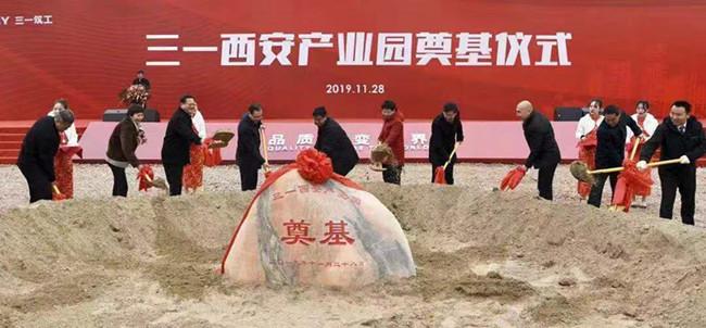 http://www.xaxlfz.com/wenhuayichan/74272.html