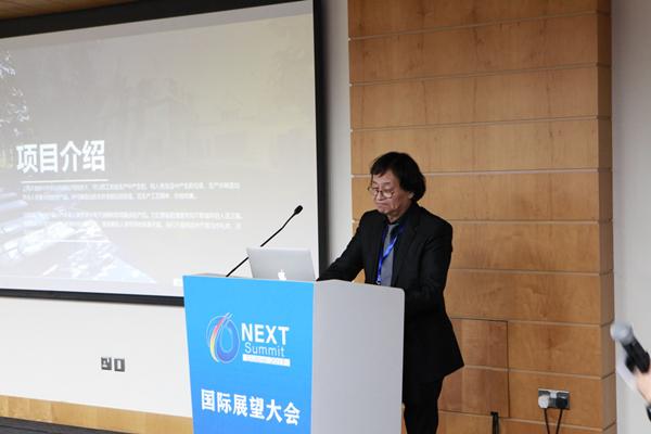 高新环保粘接剂材料成为国际展望大会(迪拜2019)关注热点